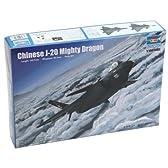 """トランペッター 1/144 中国空軍 J-20戦闘機 """"ブラックリボン"""""""