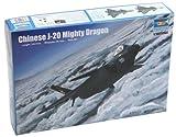トランペッター 1/144 中国空軍 J-20戦闘機