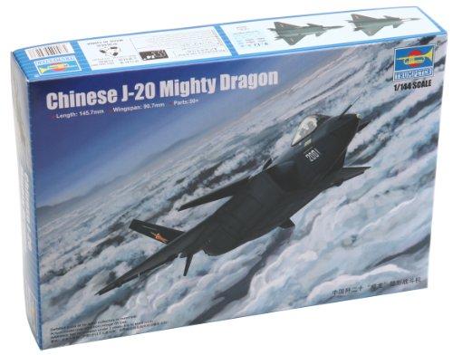 """1/144 中国空軍 J-20戦闘機 """"ブラックリボン"""""""