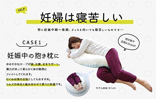 サンデシカ 妊婦さんのための 洗える抱き枕 マルチドット 【日本製】4251-8888-50