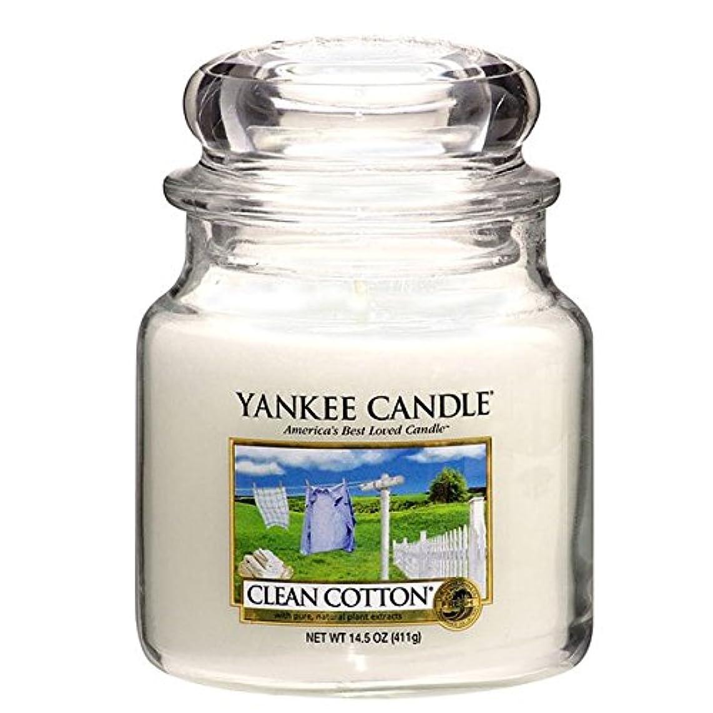 警察署ウガンダ欠乏YANKE CANDLE(ヤンキーキャンドル):YCジャーM クリーンコットン YK0040501