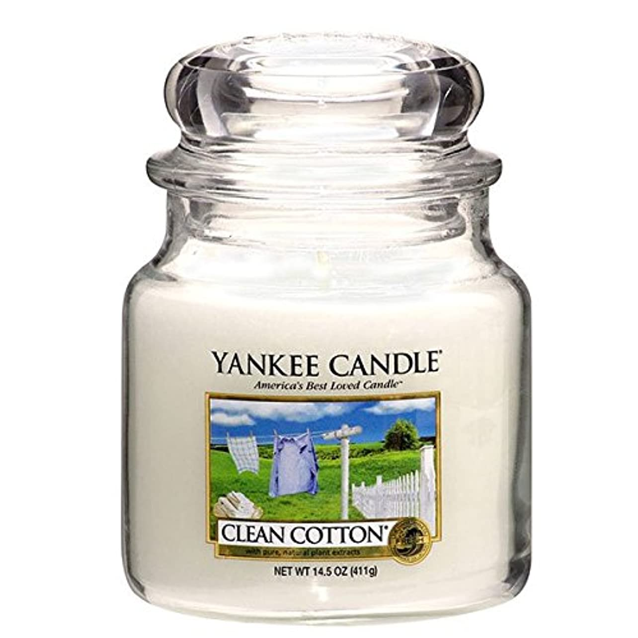 破裂火曜日ホースYANKE CANDLE(ヤンキーキャンドル):YCジャーM クリーンコットン YK0040501