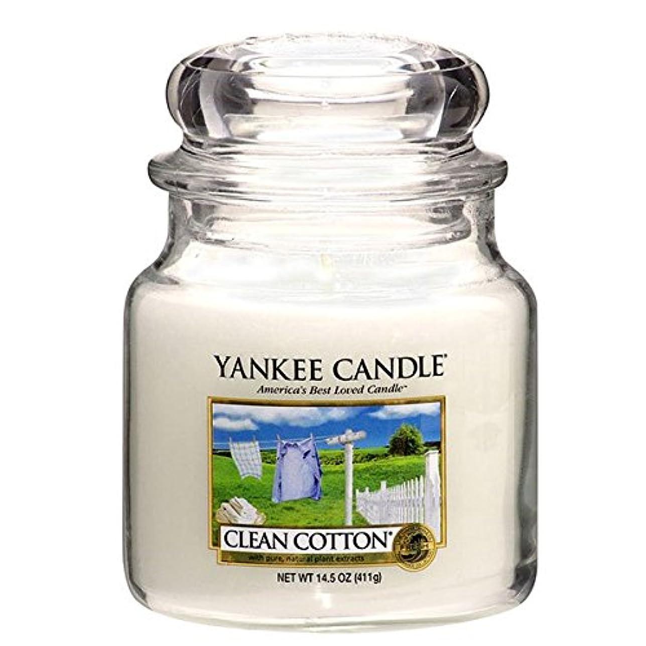 おっと超音速傑作YANKE CANDLE(ヤンキーキャンドル):YCジャーM クリーンコットン YK0040501