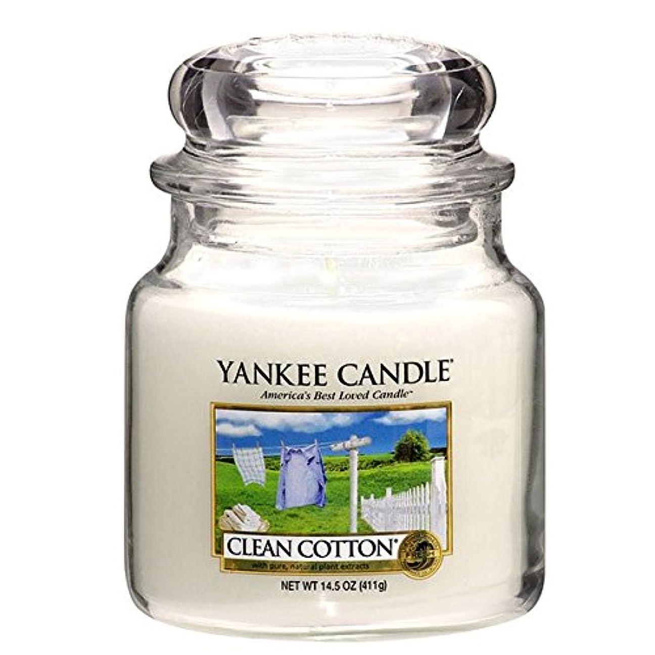 彼女ヒット専門用語YANKE CANDLE(ヤンキーキャンドル):YCジャーM クリーンコットン YK0040501