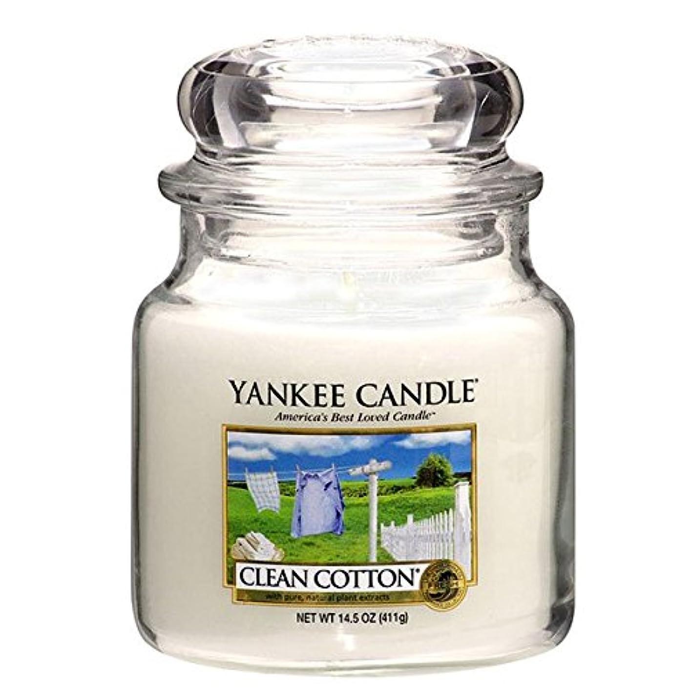 YANKE CANDLE(ヤンキーキャンドル):YCジャーM クリーンコットン YK0040501