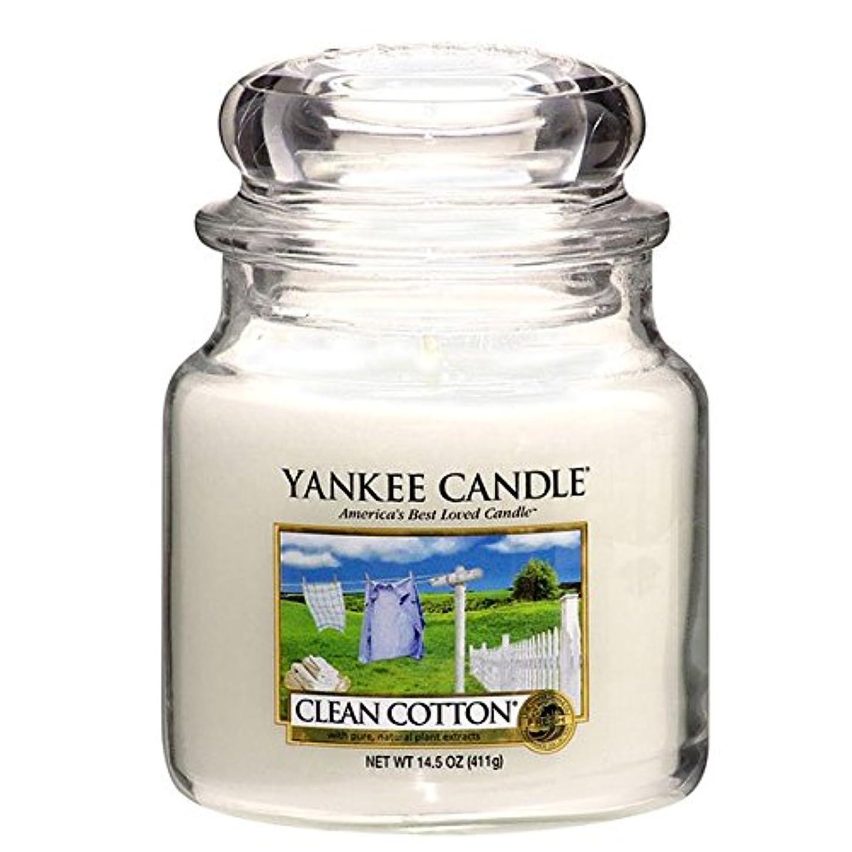 前者静かにライオネルグリーンストリートYANKE CANDLE(ヤンキーキャンドル):YCジャーM クリーンコットン YK0040501