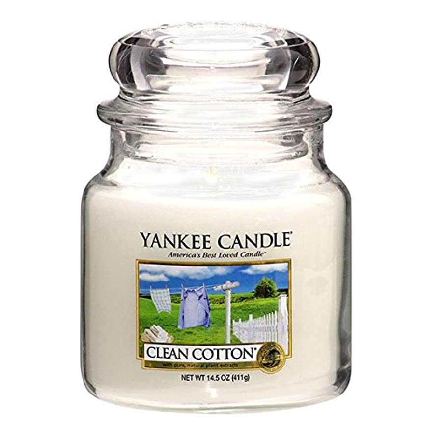 認可投獄スティックYANKE CANDLE(ヤンキーキャンドル):YCジャーM クリーンコットン YK0040501