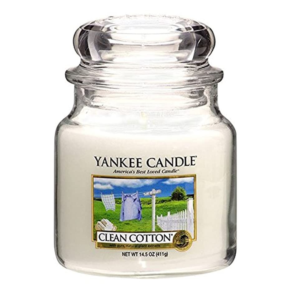 排他的選ぶめまいYANKE CANDLE(ヤンキーキャンドル):YCジャーM クリーンコットン YK0040501