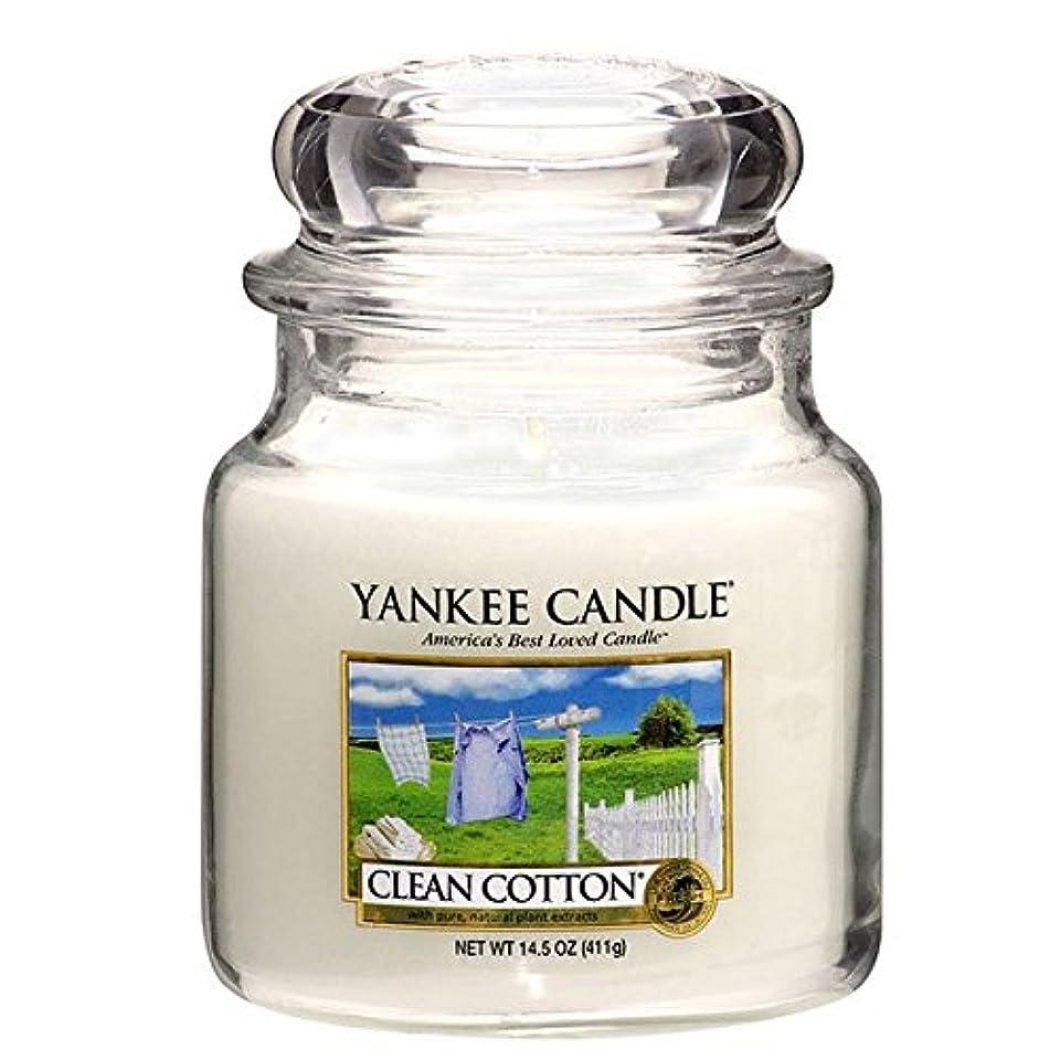 鰐五月子供時代YANKE CANDLE(ヤンキーキャンドル):YCジャーM クリーンコットン YK0040501