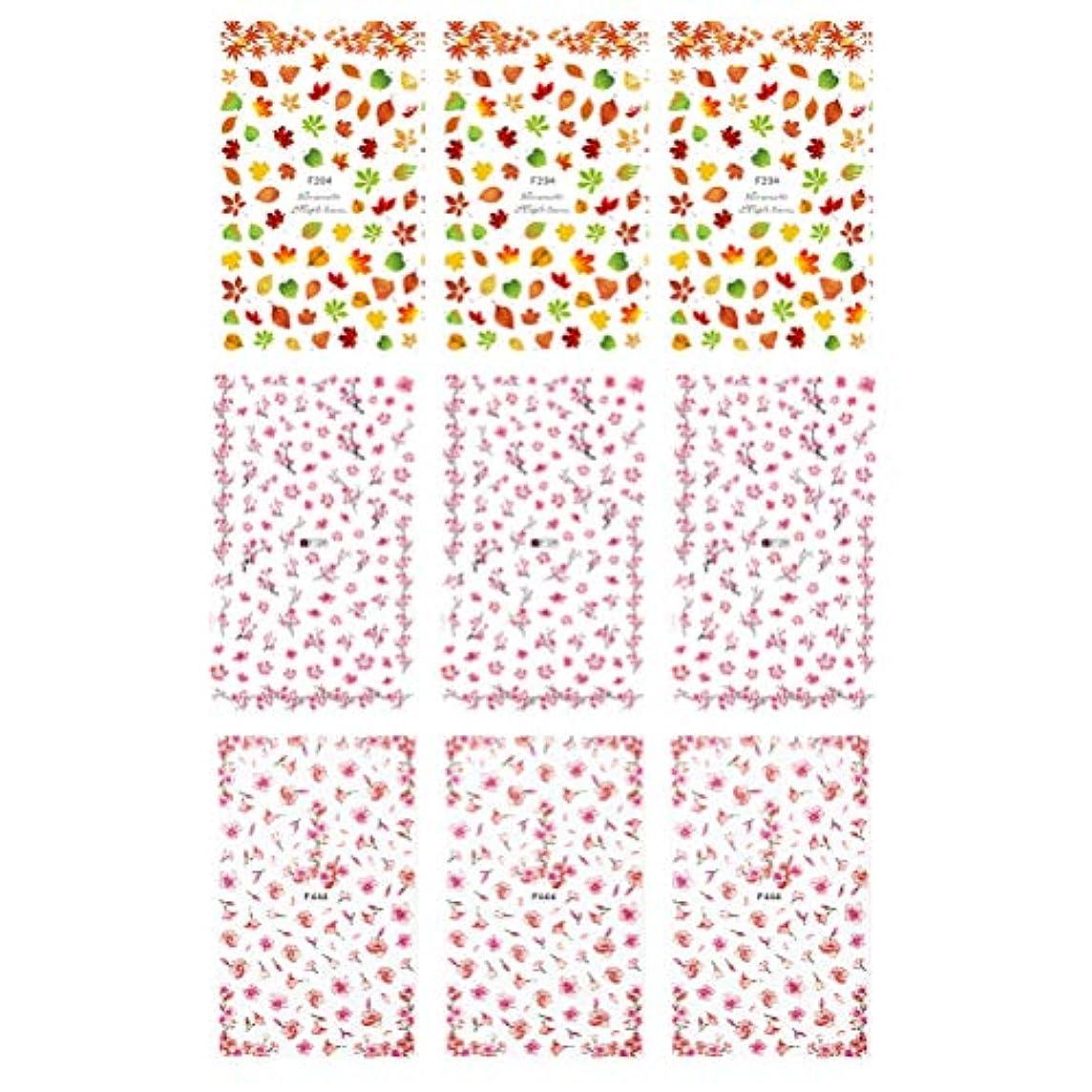 柱疎外不道徳Frcolor ネイルシール 花 3D ネイルステッカー 水彩風 ネイルホイル ももの花 桜 ネイルアートシール 爪に貼るだけ マニキュア 3種類 9枚セット