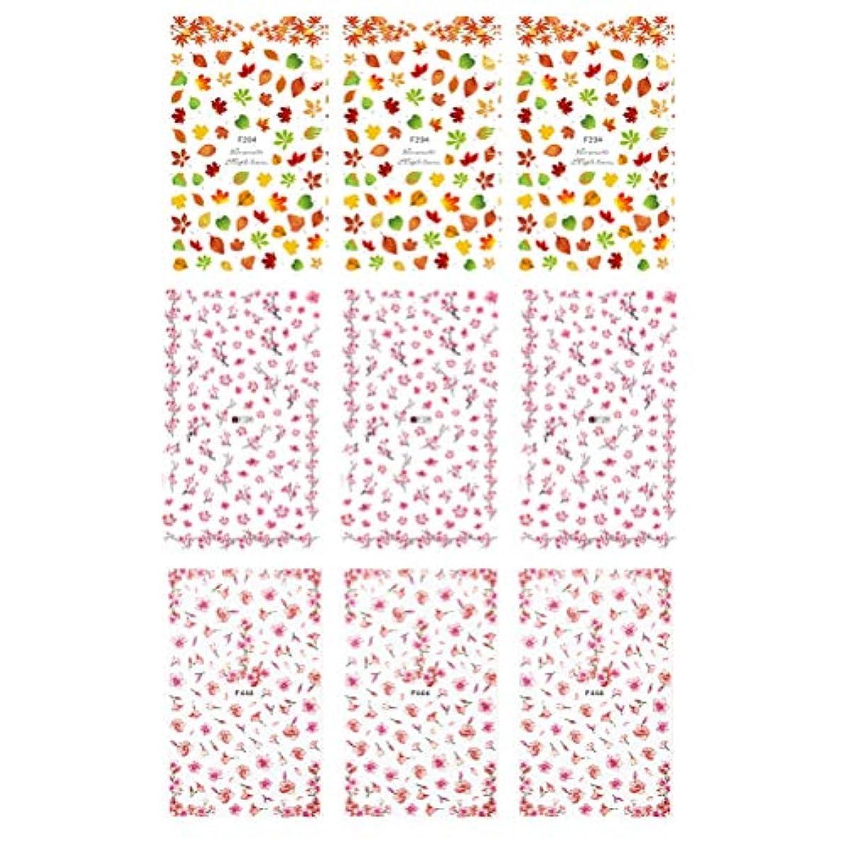 ホスト統治する分離Frcolor ネイルシール 花 3D ネイルステッカー 水彩風 ネイルホイル ももの花 桜 ネイルアートシール 爪に貼るだけ マニキュア 3種類 9枚セット