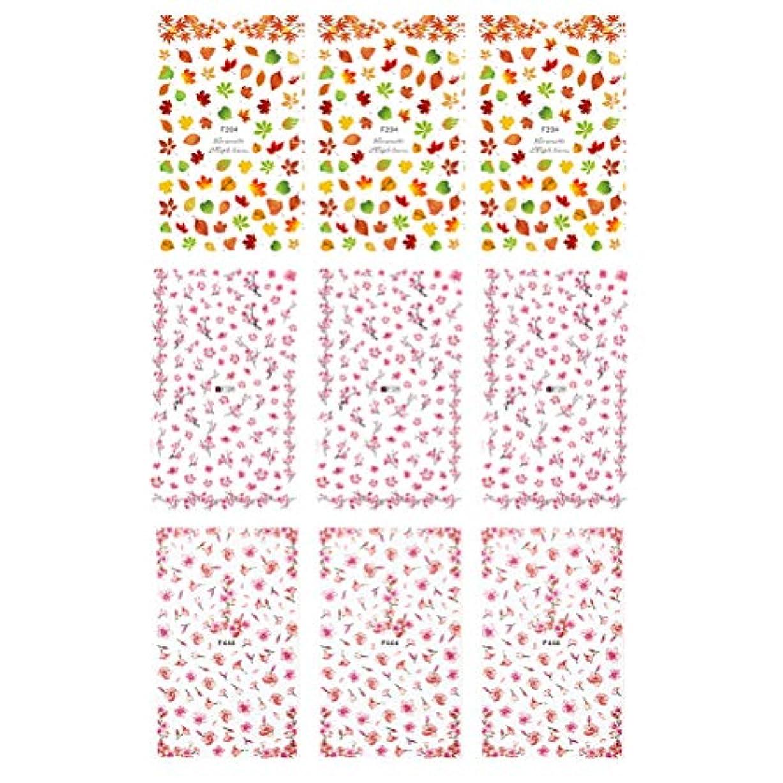 アルファベット順子猫姪Frcolor ネイルシール 花 3D ネイルステッカー 水彩風 ネイルホイル ももの花 桜 ネイルアートシール 爪に貼るだけ マニキュア 3種類 9枚セット
