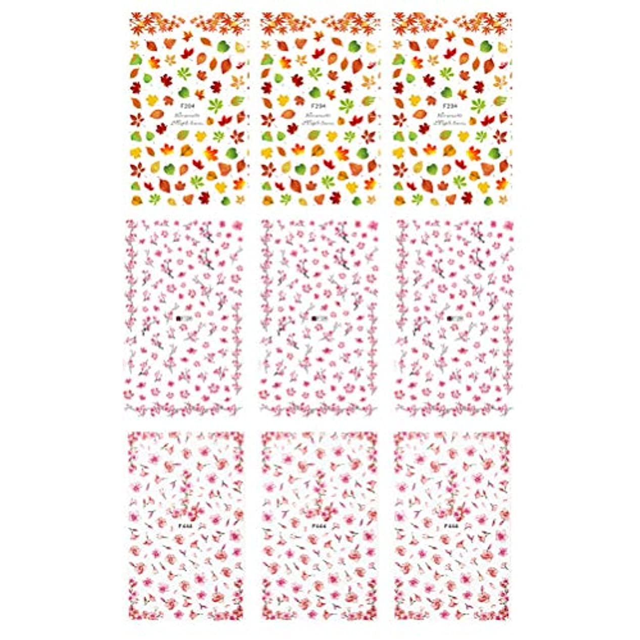オズワルドジェスチャー高潔なFrcolor ネイルシール 花 3D ネイルステッカー 水彩風 ネイルホイル ももの花 桜 ネイルアートシール 爪に貼るだけ マニキュア 3種類 9枚セット