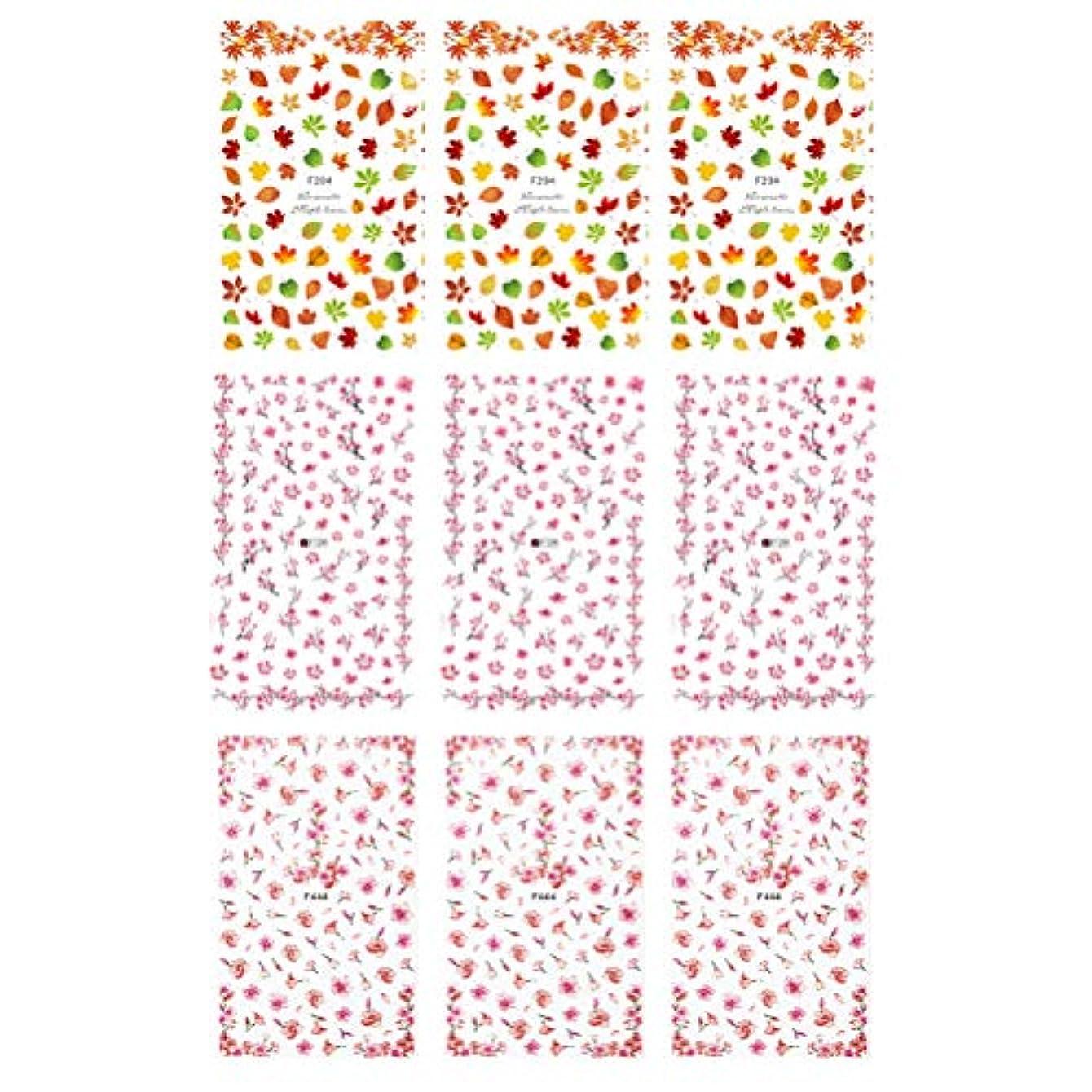 けがをする教室こっそりFrcolor ネイルシール 花 3D ネイルステッカー 水彩風 ネイルホイル ももの花 桜 ネイルアートシール 爪に貼るだけ マニキュア 3種類 9枚セット