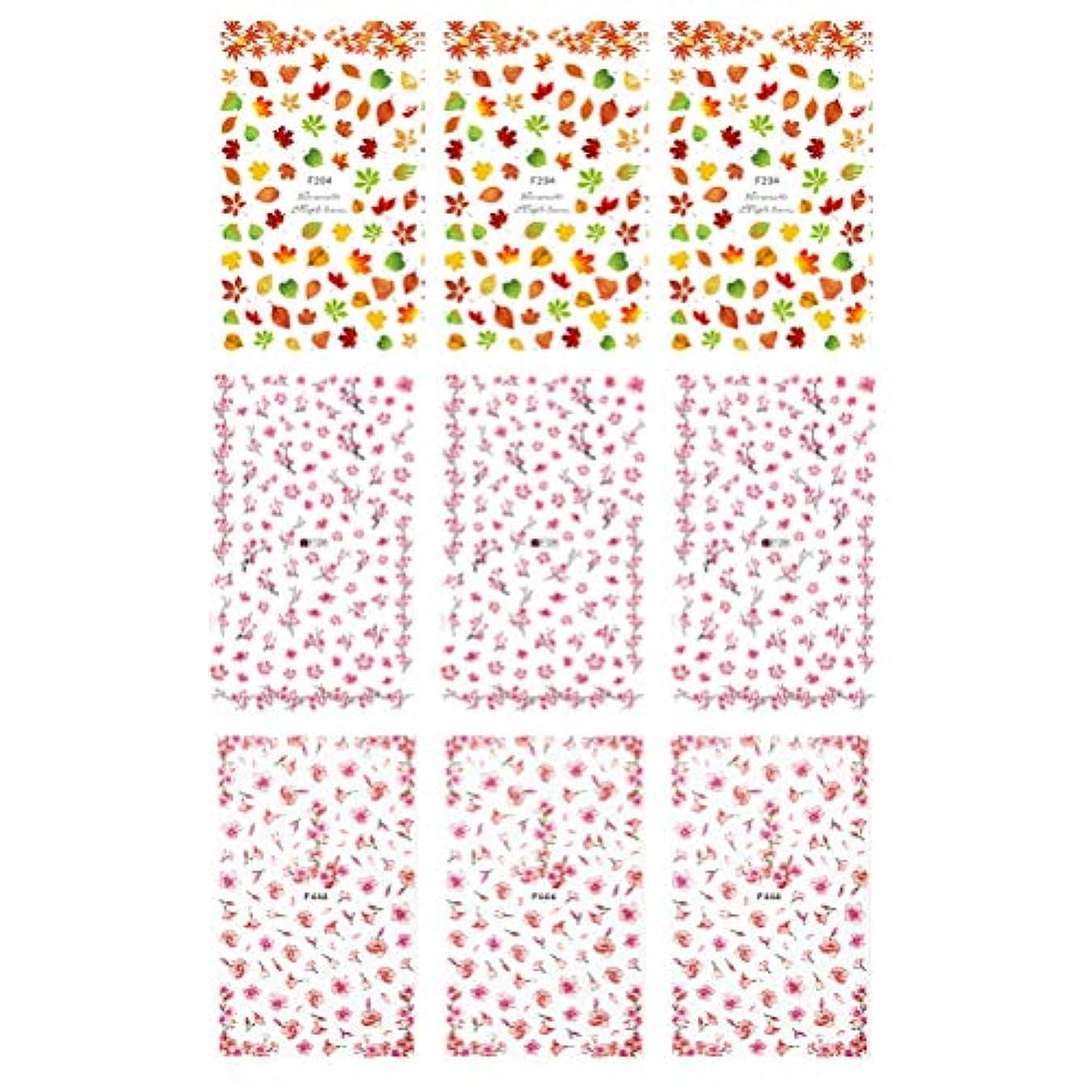 クスクス今晩レーニン主義Frcolor ネイルシール 花 3D ネイルステッカー 水彩風 ネイルホイル ももの花 桜 ネイルアートシール 爪に貼るだけ マニキュア 3種類 9枚セット