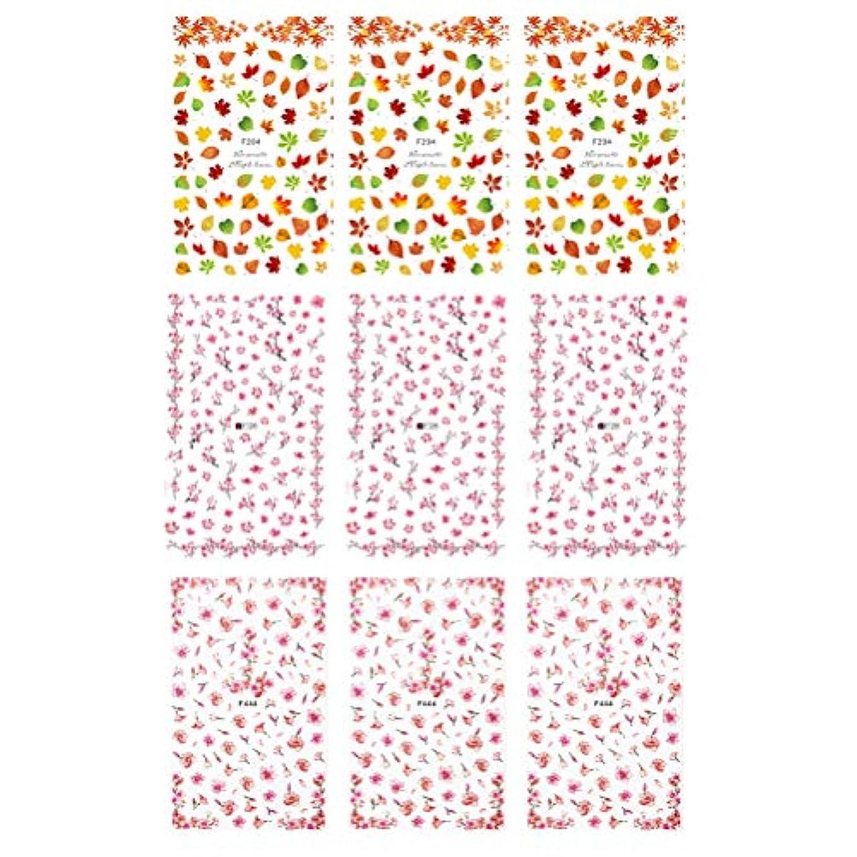 ラインスクレーパーニンニクFrcolor ネイルシール 花 3D ネイルステッカー 水彩風 ネイルホイル ももの花 桜 ネイルアートシール 爪に貼るだけ マニキュア 3種類 9枚セット