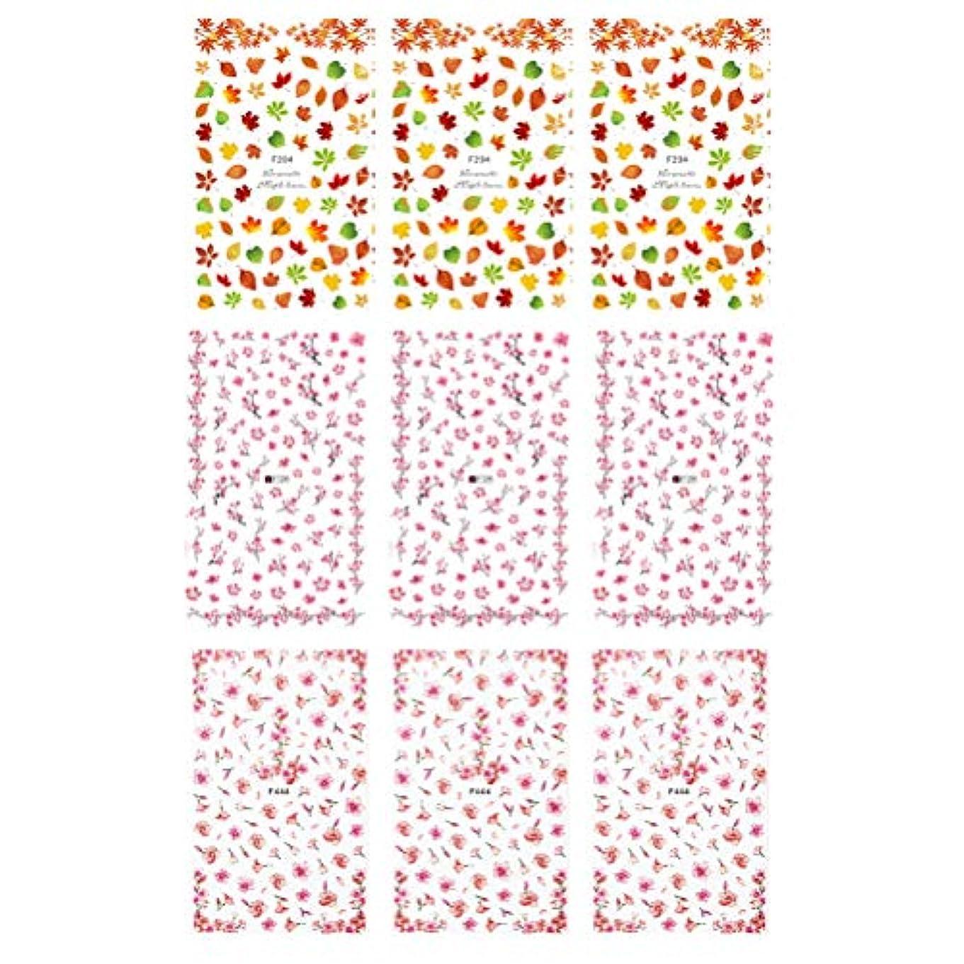 マットひねりアダルトFrcolor ネイルシール 花 3D ネイルステッカー 水彩風 ネイルホイル ももの花 桜 ネイルアートシール 爪に貼るだけ マニキュア 3種類 9枚セット