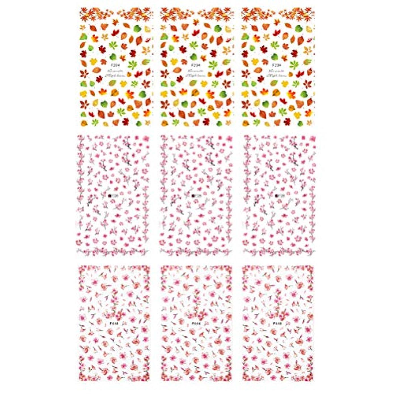 Frcolor ネイルシール 花 3D ネイルステッカー 水彩風 ネイルホイル ももの花 桜 ネイルアートシール 爪に貼るだけ マニキュア 3種類 9枚セット