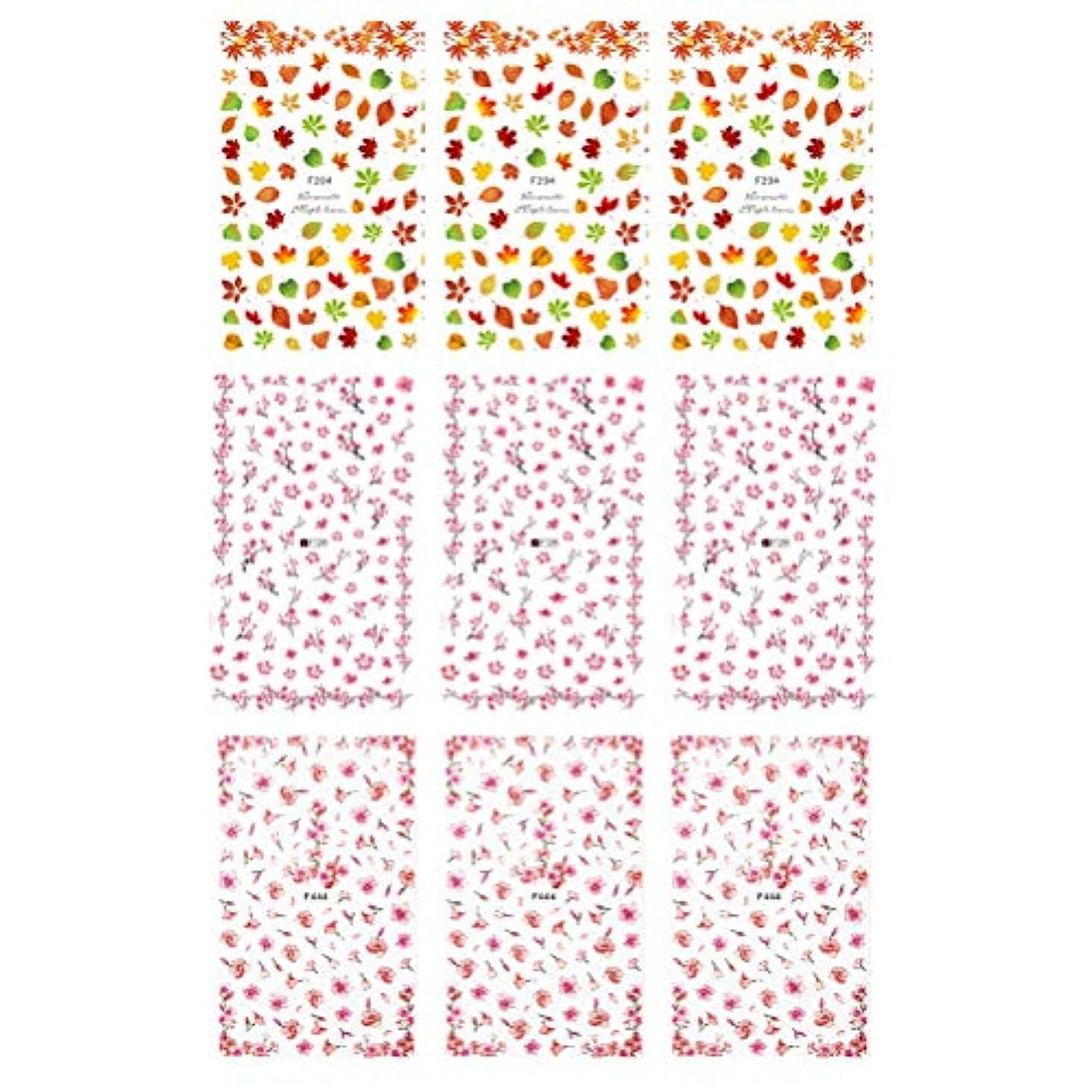 取り壊す寮ロータリーFrcolor ネイルシール 花 3D ネイルステッカー 水彩風 ネイルホイル ももの花 桜 ネイルアートシール 爪に貼るだけ マニキュア 3種類 9枚セット