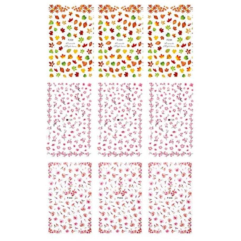 設計半円することになっているFrcolor ネイルシール 花 3D ネイルステッカー 水彩風 ネイルホイル ももの花 桜 ネイルアートシール 爪に貼るだけ マニキュア 3種類 9枚セット