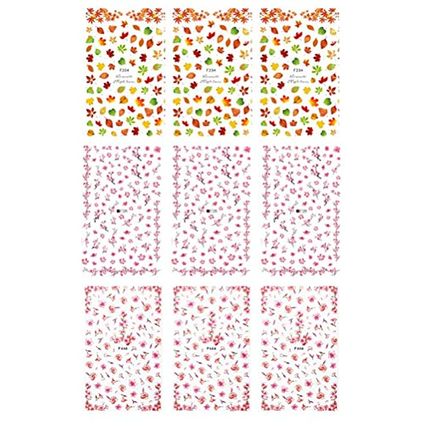 脚本サーバントシャーFrcolor ネイルシール 花 3D ネイルステッカー 水彩風 ネイルホイル ももの花 桜 ネイルアートシール 爪に貼るだけ マニキュア 3種類 9枚セット