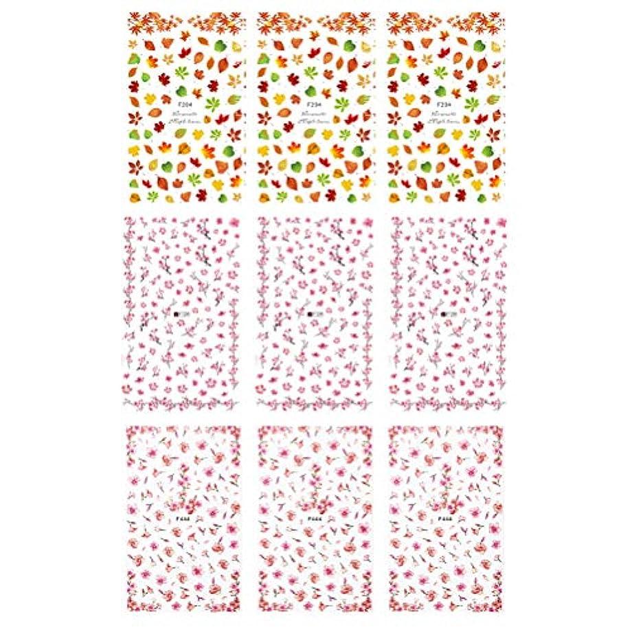 下にリットルシルクFrcolor ネイルシール 花 3D ネイルステッカー 水彩風 ネイルホイル ももの花 桜 ネイルアートシール 爪に貼るだけ マニキュア 3種類 9枚セット