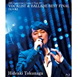 25th Anniversary Concert Tour 2011 VOCALIST & BALLADE BEST FINAL[完全版] [Blu-ray]