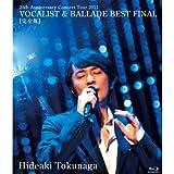 25th Anniversary Concert Tour 20...[Blu-ray/ブルーレイ]