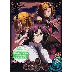 アスラクライン2 3 初回限定盤 [DVD]