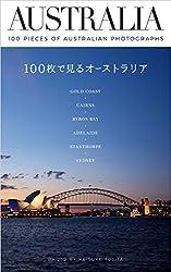 オーストラリア〜100枚で見るオーストラリア〜