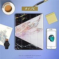 大理石柄!New iPad 9.7 2018(第6世代)用手帳型レザーケース シリコン保護カバー 上質 横開き スタンドカバー 軽量 薄型 自動スリープ 三つ折り 軽量薄型 柔らかい (C)