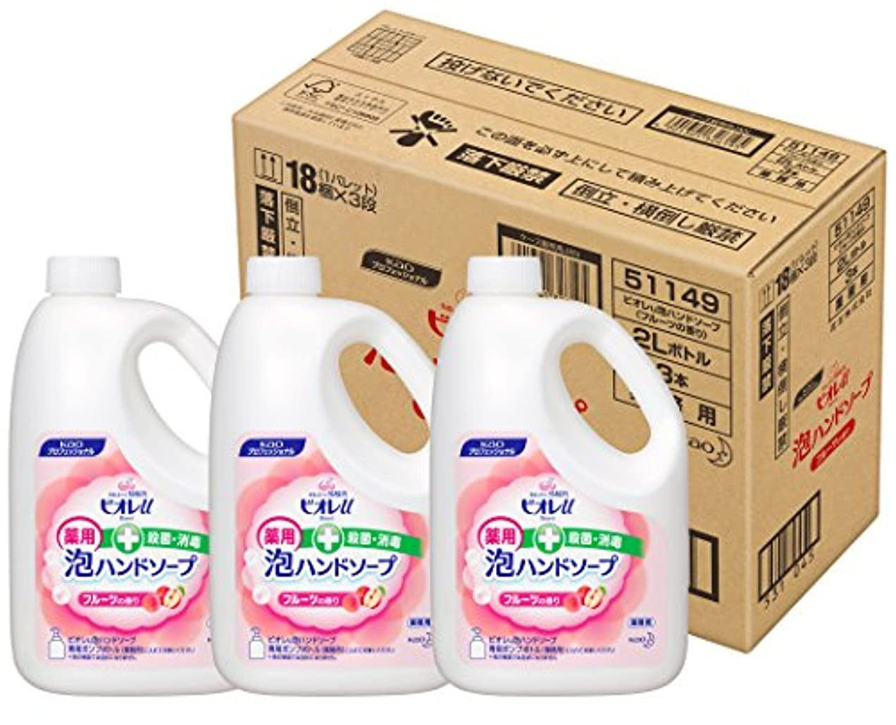 浮く重量唯一【ケース販売 業務用 泡ハンドソープ】ビオレu 泡ハンドソープ フルーツの香り 2L×3(プロフェッショナルシリーズ)