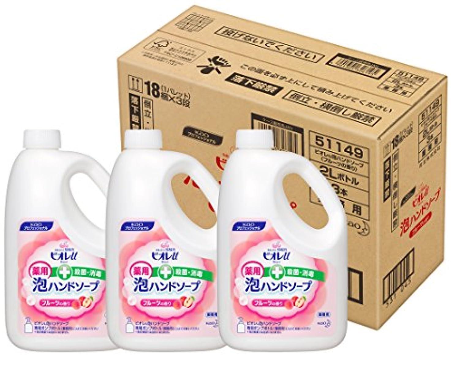 祈るシュリンク媒染剤【ケース販売 業務用 泡ハンドソープ】ビオレu 泡ハンドソープ フルーツの香り 2L×3(プロフェッショナルシリーズ)