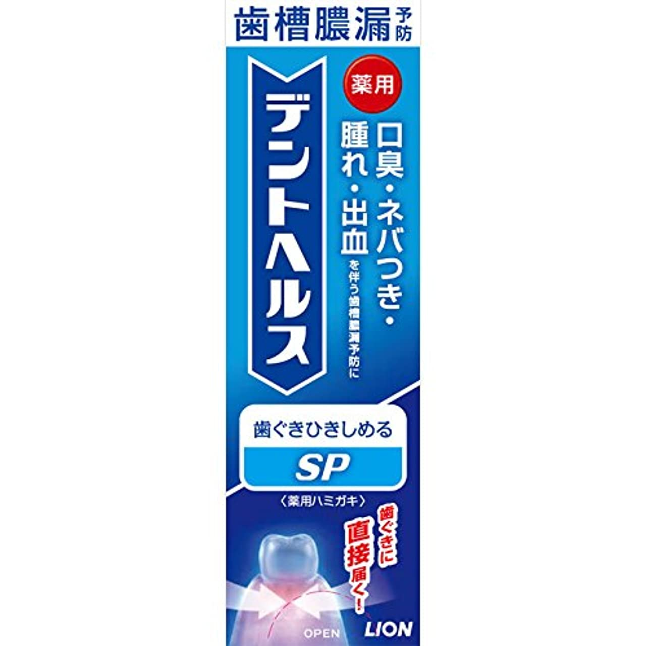 足枷抑圧オペレーターデントヘルス薬用ハミガキSPメディカルハーブミント90g×10個