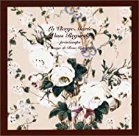 Soundtrack by Ubumenonatsu (2005-09-22)