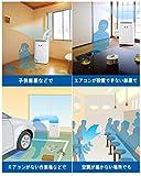 トヨトミ スポット冷暖エアコン ホワイト TAD-2218W(W)