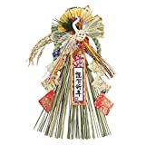 【 選べる 8種】 しめ縄 正月飾り リース 干支 迎春飾り (EK11★39cmx25cm)