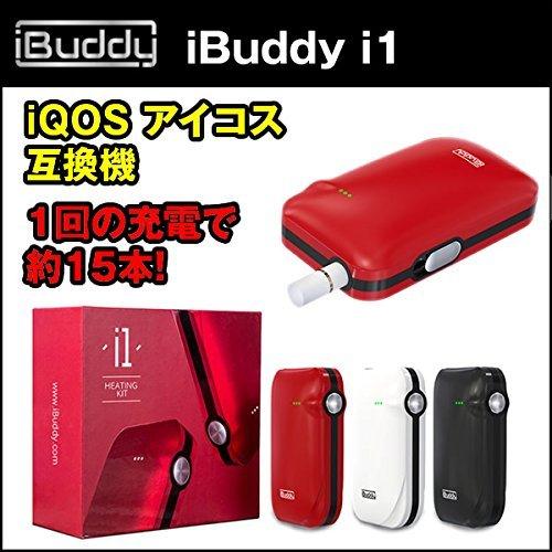 iQOS (アイコス) 互換機 電子タバコ iBuddy i1 Kit (アイバディ アイワン キット) 加熱式タバコ 本体 (ホワイト)