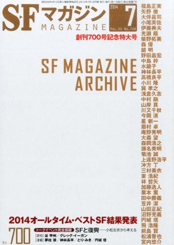 S-Fマガジン 2014年 07月号 [雑誌]の詳細を見る