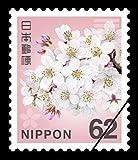日本郵便 62円切手 【10枚】 配送追跡番号付き