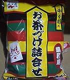 Amazon.co.jp永谷園 お茶漬け 詰め合わせ お買得パッケージ 50袋