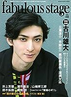 fabulous stage(ファビュラス・ステージ) Vol.08 (シンコー・ミュージックMOOK)