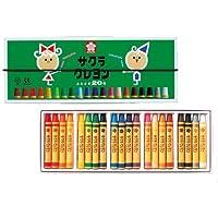 クレヨン太巻20色(ゴムヒモ付) 5個セット