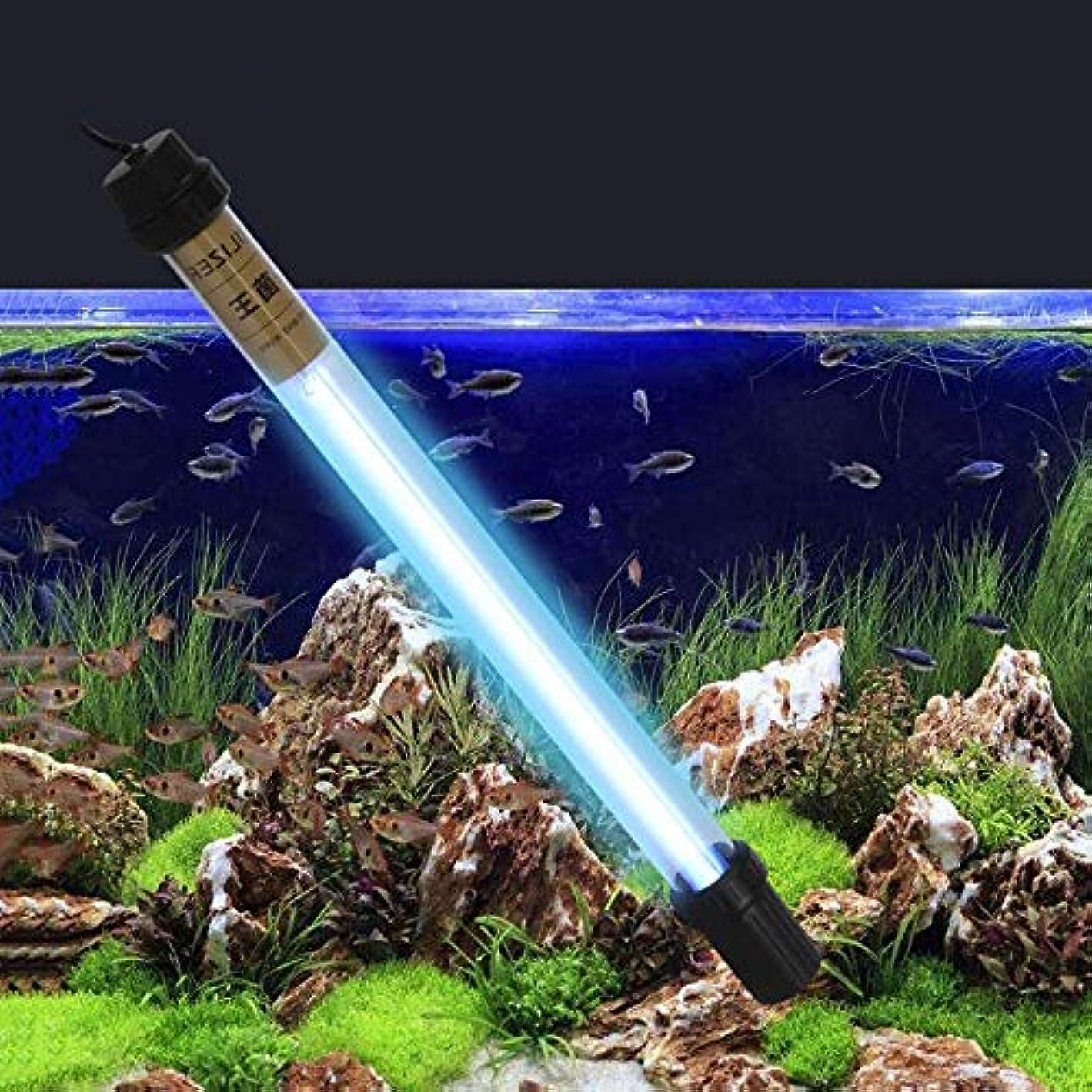 船尾演じる国民アクアリウムUV滅菌器グリーンキリングマシンUVCランプ水槽池殺菌消毒水処理清浄器、ダブルチューブ20W / 30W / 40W / 60W