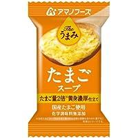 【 アマノフーズ フリーズドライ 】 The うまみ たまごスープ 10食 [ フリーズドライ ねぎ 5g付き ]