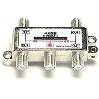 エスエスエーサービス アンテナ4分配器 [ 地デジ/BS/CS放送対応・全端子電流通過型 ] STV-14S