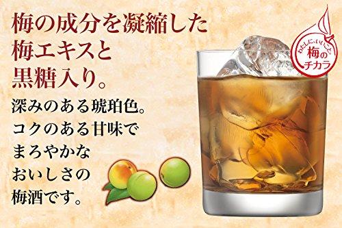 『サッポロ 黒梅酒 [ 1800ml ]』の2枚目の画像