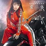 愛体-SEASON I-(DVD付)