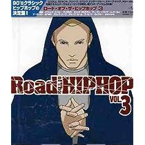 ロード・オブ・ザ・ヒップホップ3