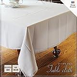 テーブルクロス ポリエステル グレー 無地 160×250cm 6人掛け用 長方形 tablecloth